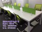 濮阳现代电脑桌订做,开封隔断工作位,办公桌销售