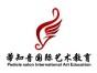 沈阳浑南舞蹈培训班 少儿舞蹈培训 舞蹈专业正规培训学校