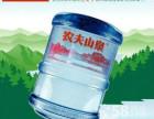 无锡桶装水配送