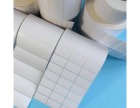 兰州价位合理的打印纸批售-兰州打印纸