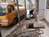 沈阳于洪区清理化粪池,专业吸污抽粪 下水井清掏 高压清洗管道