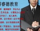 惠州中高学生课外暑假辅导班