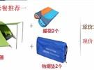 重庆租户外露营帐篷出租,重庆哪儿可以租帐篷 干净 便宜
