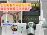 H感应龙头控制盒感应水龙头电磁阀控制器主