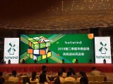 深圳LED显示屏幕租赁公司