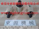 JH21-110冲压机离合器不锈钢隔片,冲床模垫装置总成 选