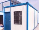 专业订做住人集装箱,工地活动房,移动公厕,办公室