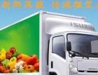 重庆配送中心-蔬菜肉类调料等一站式配送到单位食堂