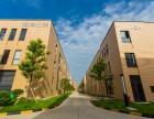 出售园区独栋厂房,适合制造加工,可享优惠政策,可按揭