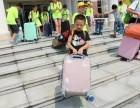 广州中小学冬令营海岛大冒险