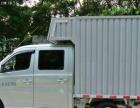 个人最低价面包车小货车.送人,送货.搬家长短途回家