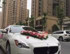 2019年西安奔驰GLE结婚婚车费用