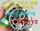 瑞士手表摩纹手表男士机械手表皮带休闲男表
