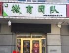 伊春区日报社楼下门市出租 商业街卖场 48平米