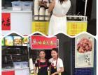 牛杂加盟:广州十大名小吃