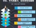 广西广播电视大学单考单招火热报名