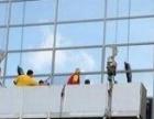 提供天津高空清洗,大型宾馆饭店地毯外墙玻璃幕清洗。