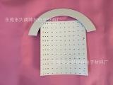 日本反光片,古河反光片,LED反光片,专业电光源生产厂家
