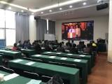 2月北京黄梅龙黄氏古法经络按摩调理疑难杂症临床应用研修班