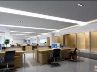 简约办公室装修杭州办公装修公司办公楼装修价格预算