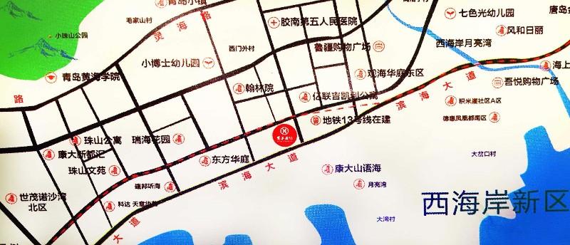 黄岛灵山卫写字楼网点出租 全景观海 风水极佳 地铁站