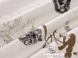 江南民族风布料店 中国龙男装衬衫制衣面料DIY布料装饰布棉类面料