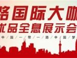 北京保利拍賣公司征集部電話是多少