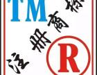 苏州商标申请查询/苏州商标申请中心/苏州商标注册中心
