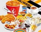 衢州汉堡店加盟,标准化流程,1 2人即可经营
