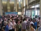 石家庄乐城国际贸易城 承接疏散非首都项目 五证齐全