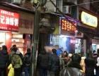 武汉市江汉区涂记油酥饼加盟 特色小吃