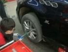 英菲尼迪q70原车进口18寸轮毂,9.9成新