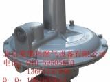 供应美国SENSUS243-8 LPG二级天然气减压阀