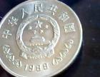 中国人民银行建行四十周年纪念币