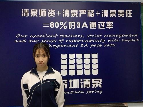 深圳清泉3+证书高职高考好不好