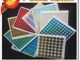 各类镭射激光防伪标、光聚合防伪商标、水印纤维纸印刷