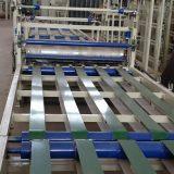 墙体板设备生产线