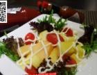 上海品威餐饮加盟 西餐 投资金额 1万元以下