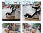 广州专业修鞋补鞋 皮衣皮包皮具护理保养维修