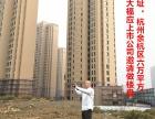 中国易经大师王大福实战派八字合婚算姻缘服务