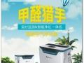 十大品牌艾吉森空气净化器宜昌地区诚邀加盟