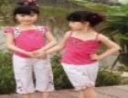 七彩唛童装 诚邀加盟