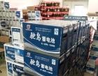 温州龙湾玉华电瓶批发