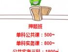 2017年浙江省5月份二级建造师考试押题资料班
