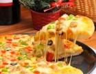 Visar微萨披萨加盟热线电话