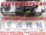 AIDA滑块泵,东永源批发振力衝床气泵FP6308U-1-2