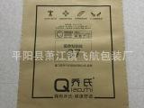 定制 大包装纸塑复合袋 电商牛皮纸防水袋