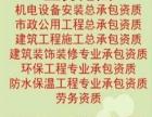 广东深圳建筑电焊工操作证培训考证保领证