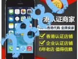 Apple/苹果 iPhone 5s手机 原装正品 有锁无锁电信