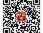 东营亿古装饰工程有限责任公司